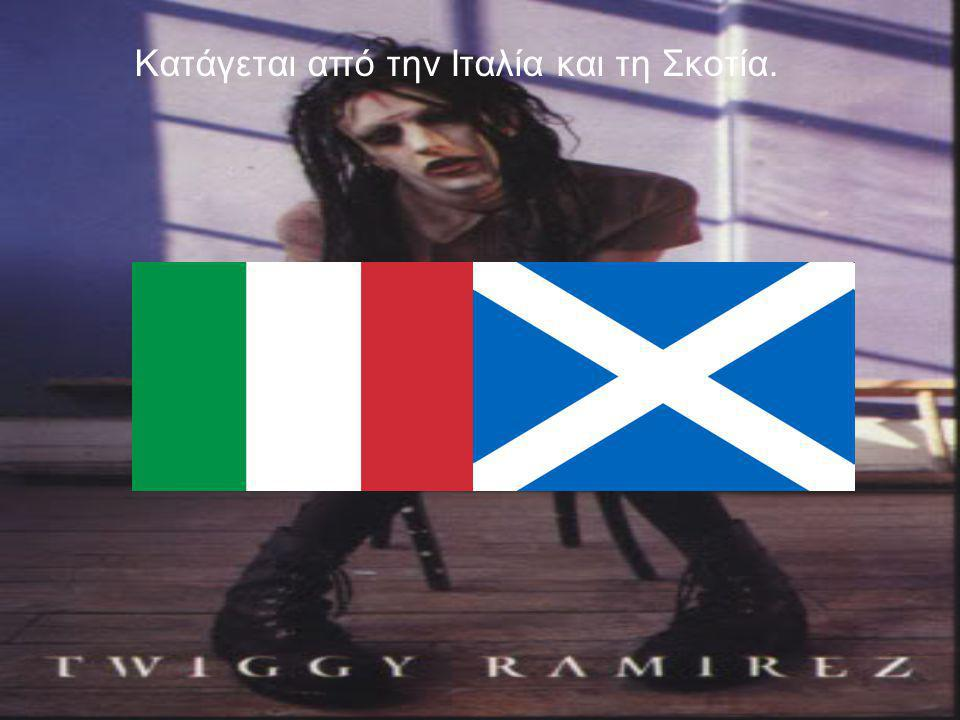 Κατάγεται από την Ιταλία και τη Σκοτία.