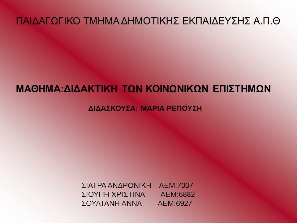 ΕΡΓΑΤΕΣ « […]η επιρροή του μπολσεβίκικου κόμματος στις συνδικαλιστικές οργανώσεις της εργατικής τάξης μεγάλωνε.[…] Το απεργιακό κίνημα πήρε καθαρά έντονο πολιτικό χαρακτήρα και δρούσε με μπολσεβίκικα συνθήματα.