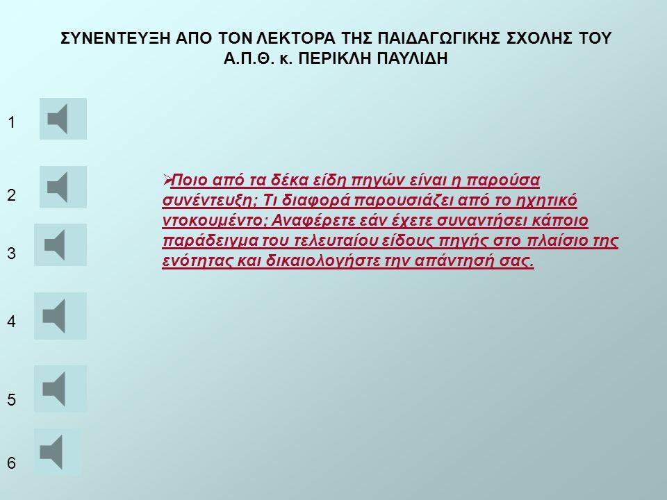 Το μαυσωλείο του Λένιν στην Κόκκινη πλατεία, στο Κρεμλίνο της Μόσχας  Ο ΛΕΝΙΝ ΘΕΩΡΕΙΤΑΙ ΕΝΑΣ ΑΠΟ ΤΟΥΣ ΜΕΓΑΛΥΤΕΡΟΥΣ ΗΓΕΤΕΣ ΤΗΣ ΡΩΣΙΑΣ.ΓΙΑΤΙ ΠΙΣΤΕΥΕΤΕ