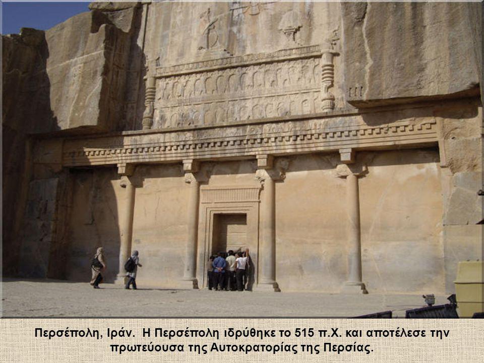 Περσέπολη, Ιράν. Η Περσέπολη ιδρύθηκε το 515 π.Χ. και αποτέλεσε την πρωτεύουσα της Αυτοκρατορίας της Περσίας.