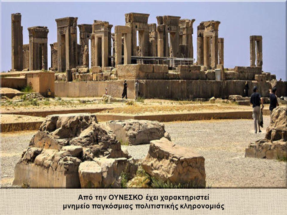 Από την ΟΥΝΕΣΚΟ έχει χαρακτηριστεί μνημείο παγκόσμιας πολιτιστικής κληρονομιάς