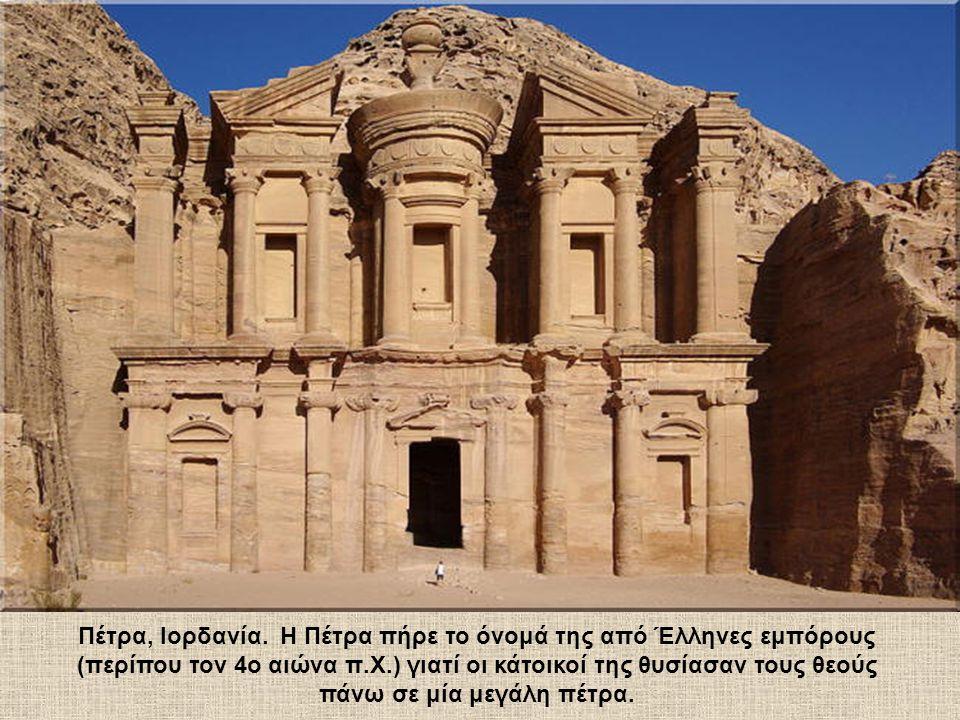 Πέτρα, Ιορδανία. Η Πέτρα πήρε το όνομά της από Έλληνες εμπόρους (περίπου τον 4ο αιώνα π.Χ.) γιατί οι κάτοικοί της θυσίασαν τους θεούς πάνω σε μία μεγά