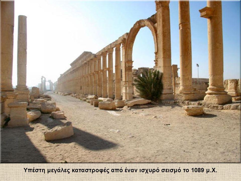 Υπέστη μεγάλες καταστροφές από έναν ισχυρό σεισμό το 1089 μ.Χ.