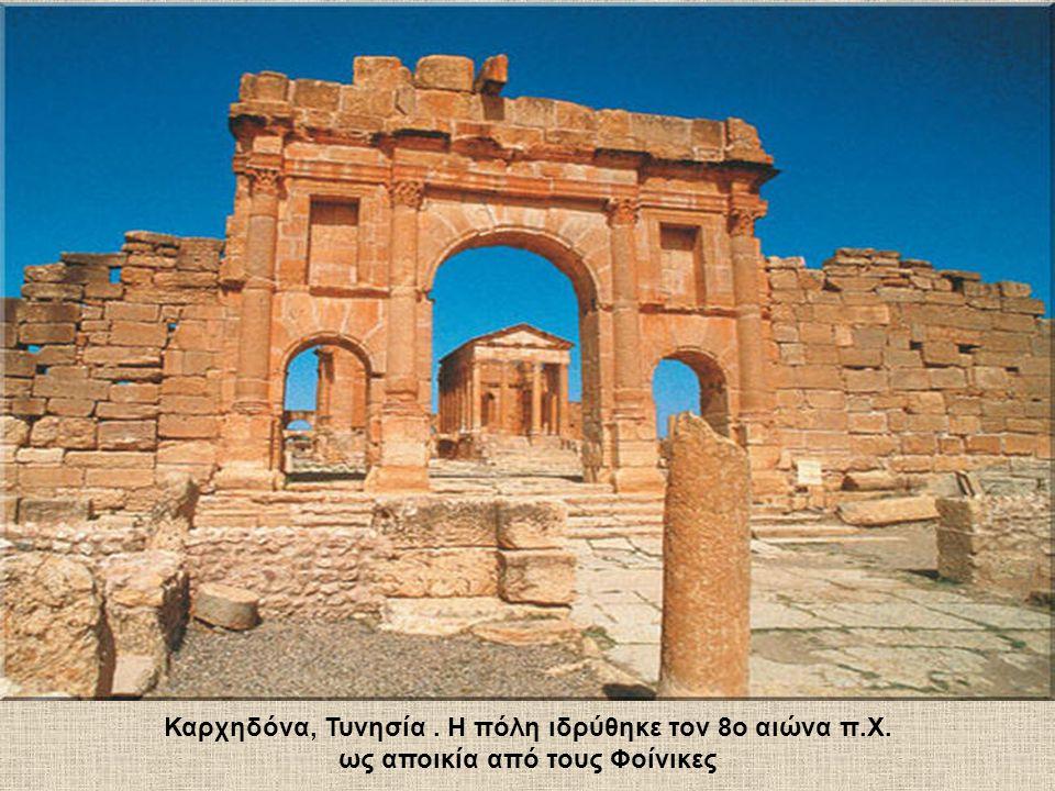 Καρχηδόνα, Τυνησία. Η πόλη ιδρύθηκε τον 8ο αιώνα π.Χ. ως αποικία από τους Φοίνικες