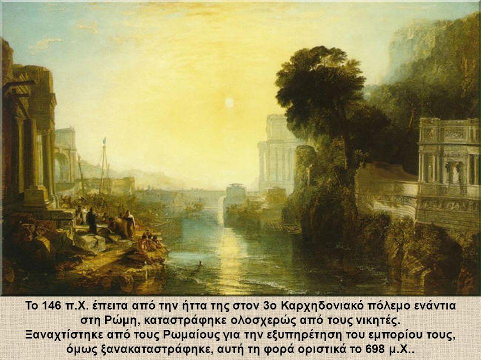Το 146 π.Χ. έπειτα από την ήττα της στον 3ο Καρχηδονιακό πόλεμο ενάντια στη Ρώμη, καταστράφηκε ολοσχερώς από τους νικητές. Ξαναχτίστηκε από τους Ρωμαί