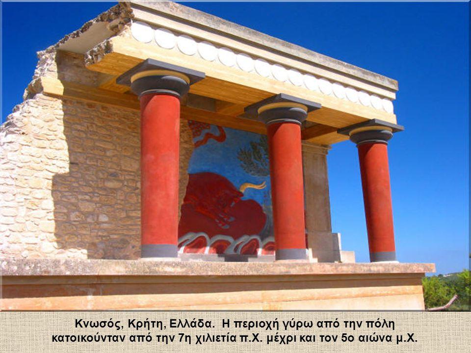 Κνωσός, Κρήτη, Ελλάδα. Η περιοχή γύρω από την πόλη κατοικούνταν από την 7η χιλιετία π.Χ. μέχρι και τον 5ο αιώνα μ.Χ.