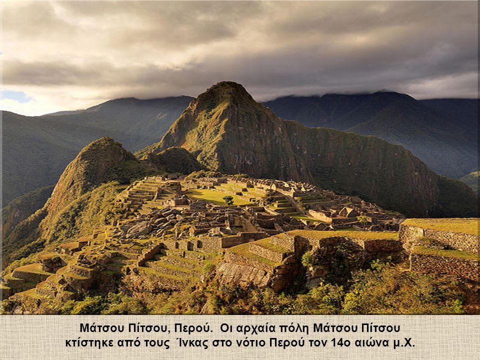 Μάτσου Πίτσου, Περού. Οι αρχαία πόλη Μάτσου Πίτσου κτίστηκε από τους Ίνκας στο νότιο Περού τον 14ο αιώνα μ.Χ.
