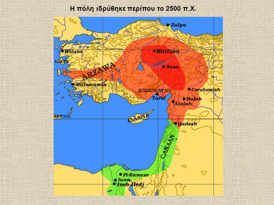 Νίμρουντ, Ιράκ.Η πόλη ιδρύθηκε τον 13ο αιώνα π.Χ.