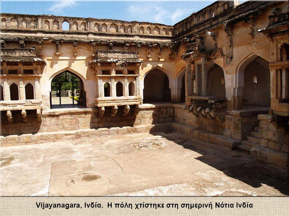Vijayanagara, Ινδία. Η πόλη χτίστηκε στη σημερινή Νότια Ινδία