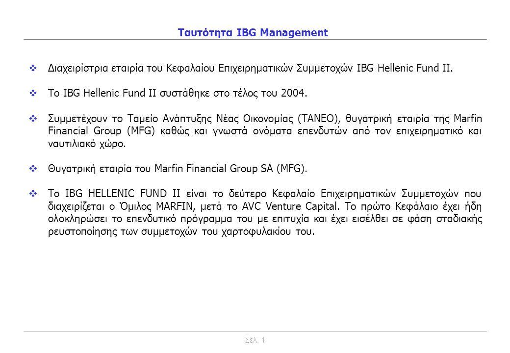 Leveraged Buyout (LBO) Πλεονεκτήματα του LBO  Συστόχευση management και μετόχων, με απόλυτη σύγκλιση κινήτρων και συμφερόντων.
