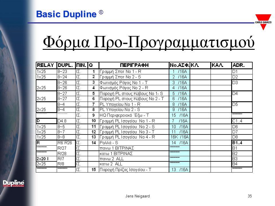 Basic Dupline Basic Dupline ® Jens Neigaard35 Φόρμα Προ-Προγραμματισμού