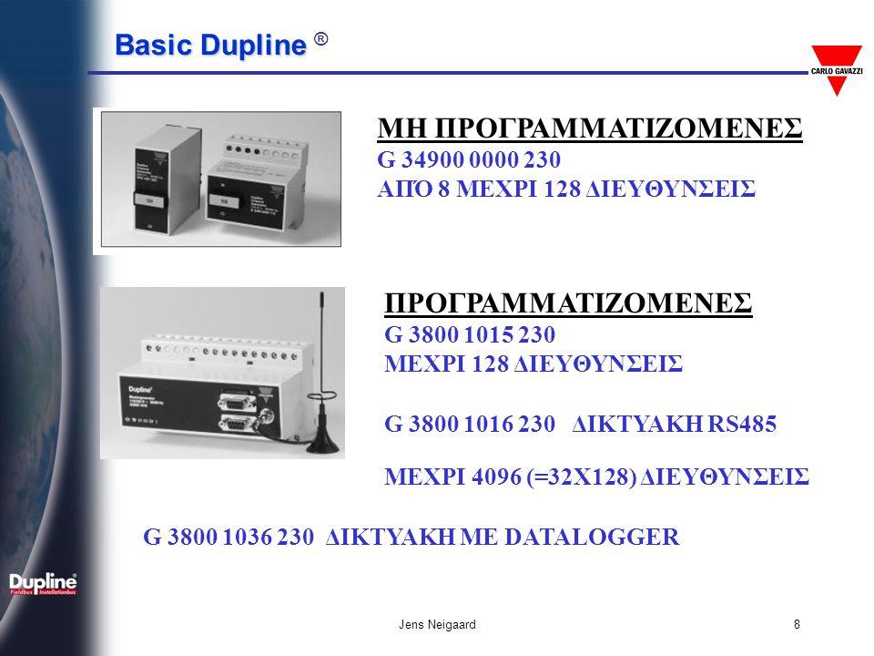 Basic Dupline Basic Dupline ® Jens Neigaard39 Πρωτόκολλα Modbus Profibus DP Lonbus DeviceNet Ειδικά RS485 RS232, Ethernet Mitsubishi Siemens Allan-Bradley OMRON GE-Fanuc LG PLC προσαρμογείς