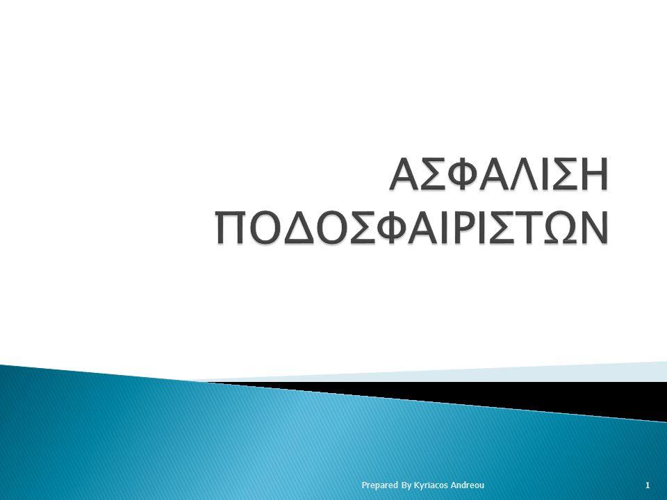 Prepared By Kyriacos Andreou 1