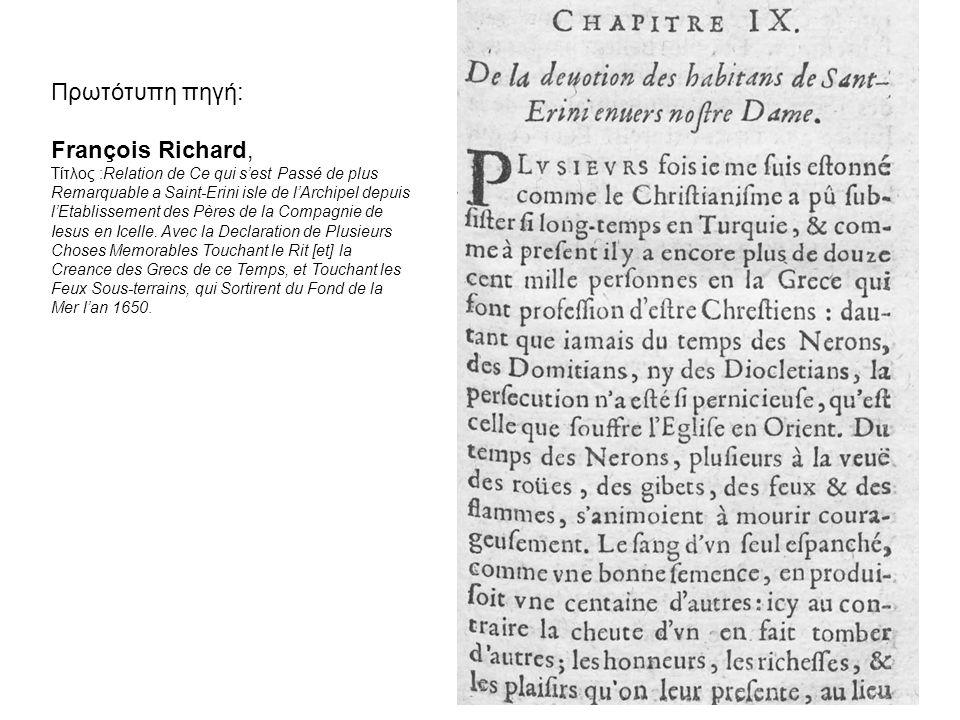 10 Πρωτότυπη πηγή: François Richard, Τίτλος :Relation de Ce qui s'est Passé de plus Remarquable a Saint-Erini isle de l'Archipel depuis l'Etablissemen