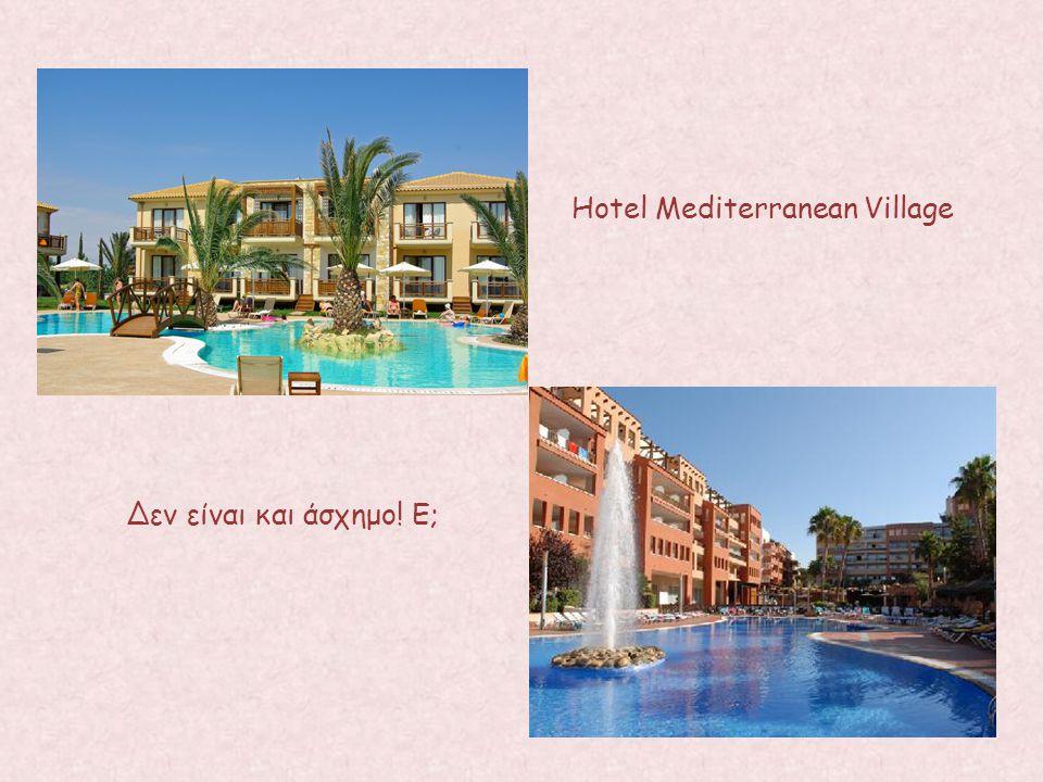 Hotel Mediterranean Village Δεν είναι και άσχημο! Ε;