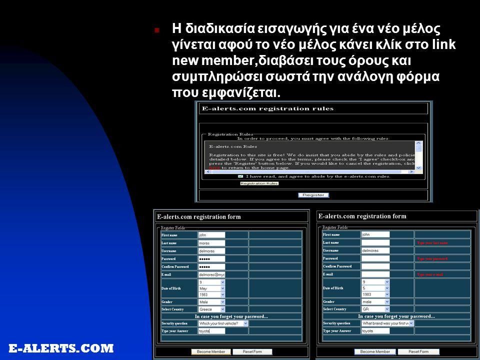  Η διαδικασία εισαγωγής για ένα νέο μέλος γίνεται αφού το νέο μέλος κάνει κλίκ στο link new member,διαβάσει τους όρους και συμπληρώσει σωστά την ανάλογη φόρμα που εμφανίζεται.