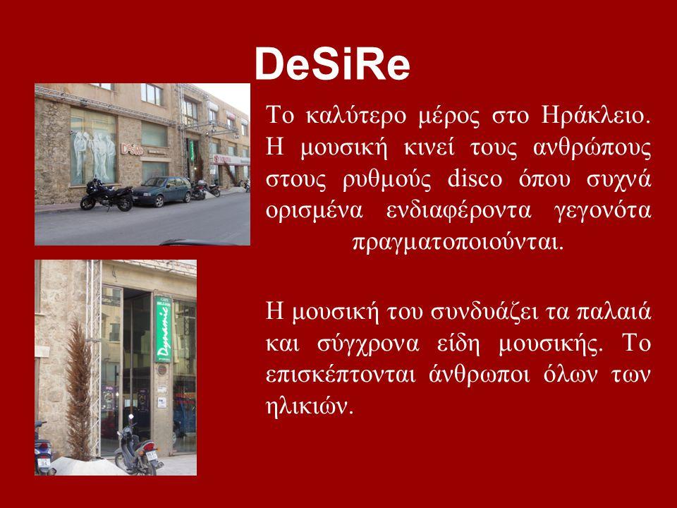 DeSiRe Το καλύτερο μέρος στο Ηράκλειο.