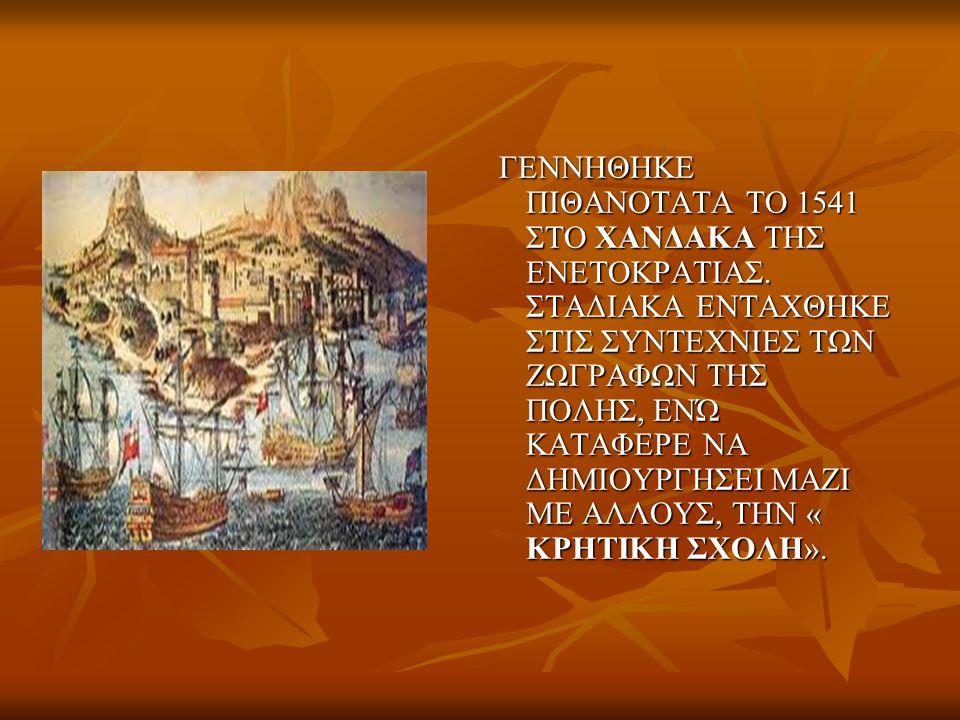 ΣΤΗΝ ΙΤΑΛΙΑ ΕΦΤΑΣΕ ΤΟ 1567, ΟΠΟΥ ΚΑΙ ΕΓΙΝΕ ΜΑΘΗΤΗΣ ΔΙΑΣΗΜΩΝ ΙΤΑΛΩΝ ΚΑΛΛΙΤΕΧΝΩΝ ΚΑΙ ΔΗΜΙΟΥΡΓΗΣΕ ΟΡΙΣΜΕΝΑ ΑΠΌ ΤΑ ΠΙΟ ΧΑΡΑΚΤΗΡΙΣΤΙΚΑ ΤΟΥ ΕΡΓΑ, ΜΕ ΧΑΡΑΚΤΗΡΙΣΤΙΚΟΤΕΡΟ ΤΟ ΤΡΙΠΤΥΧΟ ΤΗΣ ΜΟΝΤΕΝΑ, ΤΟ ΟΠΟΙΟ ΠΕΡΙΛΑΜΒΑΝΕΙ ΘΕΜΑΤΑ ΑΠΌ ΤΗΝ ΕΛΛΗΝΟΡΩΜΑΪΚΗ ΜΥΘΟΛΟΓΙΑ.