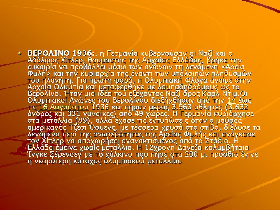 ΒΕΡΟΛΙΝΟ 1936:. η Γερμανία κυβερνούσαν οι Ναζί και ο Αδόλφος Χίτλερ, θαυμαστής της Αρχαίας Ελλάδας, βρήκε την ευκαιρία να προβάλλει μέσω των αγώνων τη