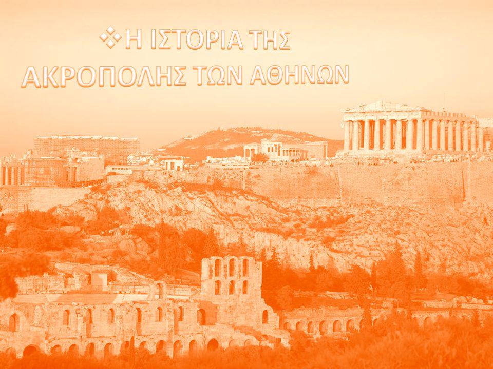 Ο αρχιτέκτονας Μνησικλής ανέλαβε την κατασκευή των Προπυλαίων το 437 π.Χ.