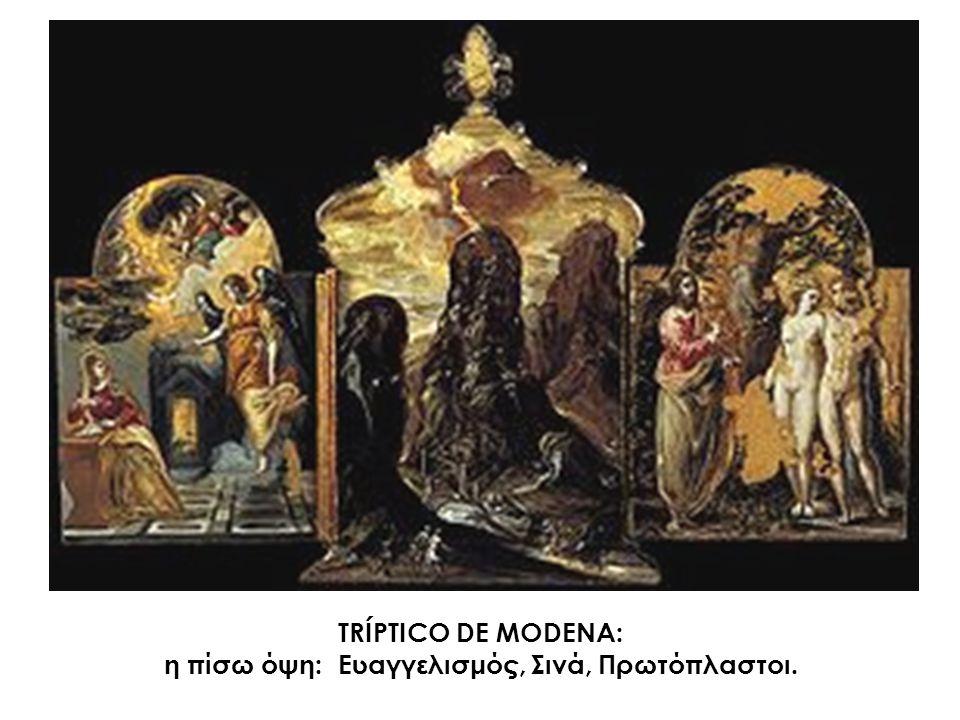 TRÍPTICO DE MODENA: η πίσω όψη: Ευαγγελισμός, Σινά, Πρωτόπλαστοι.