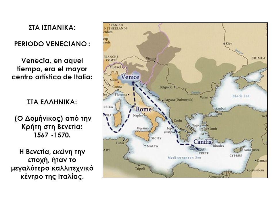 ΣΤΑ ΙΣΠΑΝΙΚΑ: PERIODO VENECIANO : Venecia, en aquel tiempo, era el mayor centro artístico de Italia: ΣΤΑ ΕΛΛΗΝΙΚΑ: (Ο Δομήνικος) από την Κρήτη στη Βεν