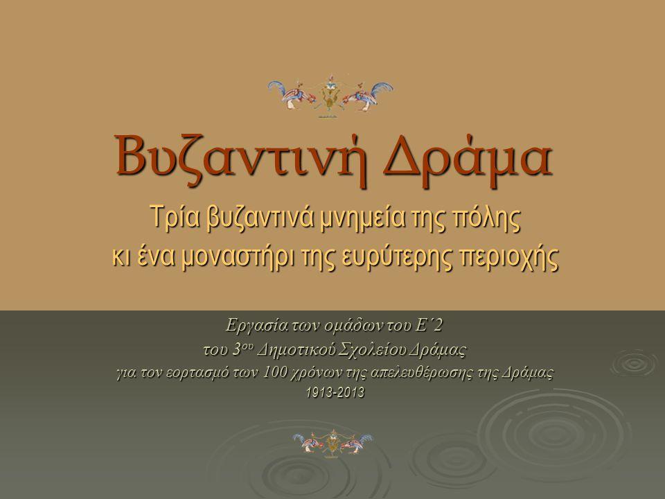 Μέρος γ΄ «Τρυποκάρυδοι» Θεόδωρος Μαρκετάκης, Ειρήνη Χατζηγιαννίδου, Νάταλι Παναγιωτίδου