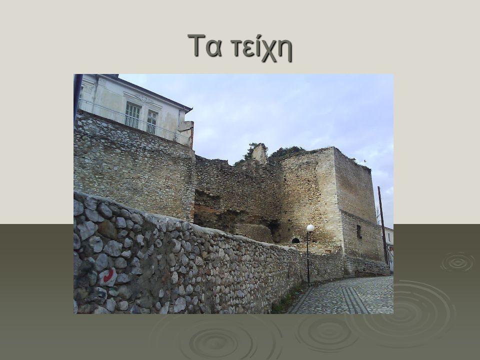 Τα τείχη της Δράμας χρονολογούνται στον 10 ο αιώνα και είναι, μαζί με την Αγία Σοφία, τα αρχαιότερα βυζαντινά μνημεία της πόλης.