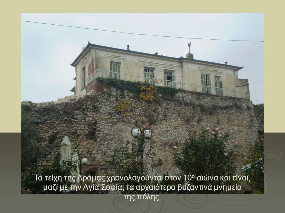 Δεν υ π άρχουν π ερισσότερα στοιχεία για την π ερίοδο κατά την ο π οία κατασκευάστηκαν τα τείχη.