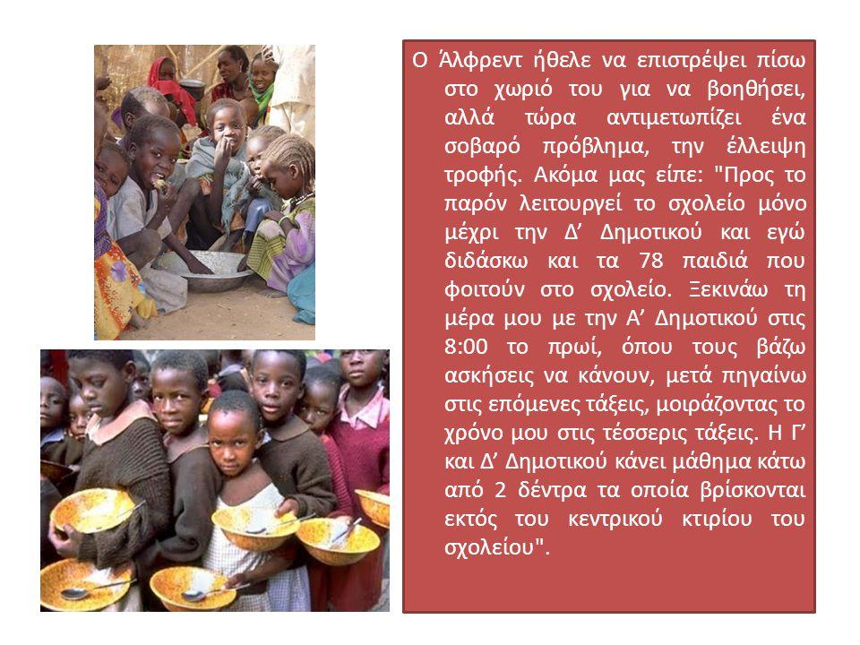 Ο Άλφρεντ ήθελε να επιστρέψει πίσω στο χωριό του για να βοηθήσει, αλλά τώρα αντιμετωπίζει ένα σοβαρό πρόβλημα, την έλλειψη τροφής. Ακόμα μας είπε: