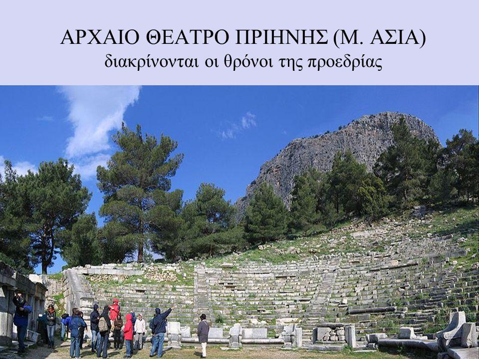 Αρχαίο θέατρο Ασπένδου στην Παμφυλία της Μικράς Ασίας 155 μ.