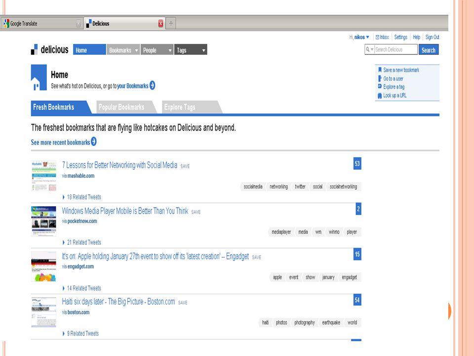 ΜΕΘΟΔΟΛΟΓΙΑ Συλλογή δεδομένων recent feed -real time data seeds-tags,url,users -adv.