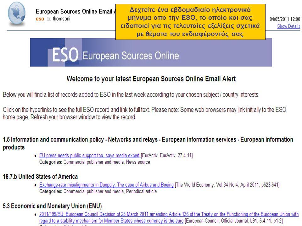 Δεχτείτε ένα εβδομαδιαίο ηλεκτρονικό μήνυμα απο την ESO, το οποίο και σας ειδοποιεί για τις τελευταίες εξελίξεις σχετικά με θέματα του ενδιαφέροντός σας