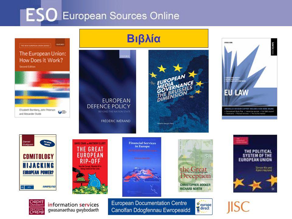 Η επιλογή ESO Σύνθετη Αναζήτηση σας προσφέρει περισσότερους τρόπους να περιορίσετε την αναζήτησή σας Μπορείτε να ορίσετε την σχέση των θεματικών σας όρων Προσθέστε λέξεις κλειδιά ή φράσεις Επιπλέον, μπορείτε να πραγματοποιήσετε αναζήτηση με βάση τον τίτλο, συγγραφέα, τίτλο της σειράς, ISBN, γεωγραφικό δείκτη, θέμα, προέλευση πηγής και / ή τύπος πηγής Μπορείτε να περιορίσετε την αναζήτήσή σας με βάση την ημερομηνία δημοσίευσης