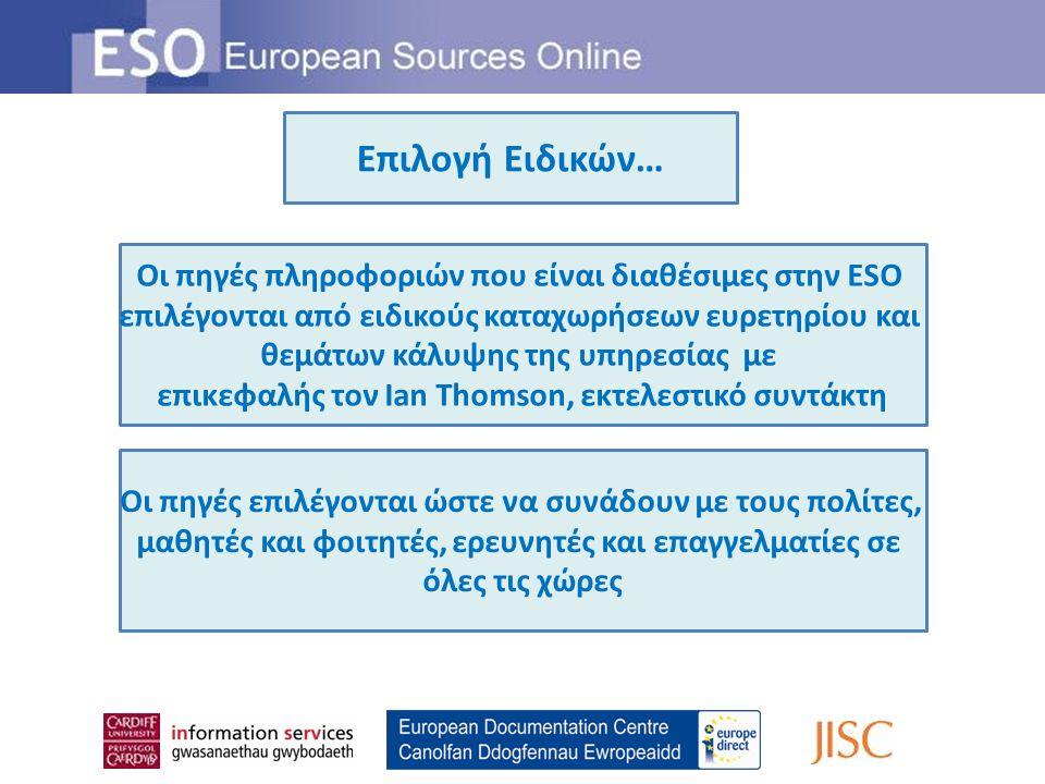 Επιλογή Ειδικών… Οι πηγές πληροφοριών που είναι διαθέσιμες στην ESO επιλέγονται από ειδικούς καταχωρήσεων ευρετηρίου και θεμάτων κάλυψης της υπηρεσίας με επικεφαλής τον Ian Thomson, εκτελεστικό συντάκτη Οι πηγές επιλέγονται ώστε να συνάδουν με τους πολίτες, μαθητές και φοιτητές, ερευνητές και επαγγελματίες σε όλες τις χώρες