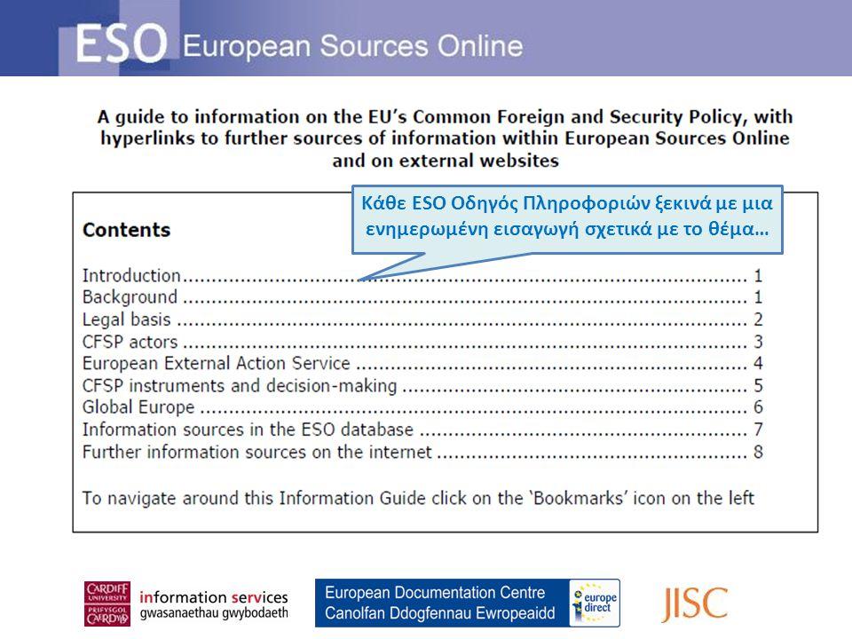 Κάθε ESO Οδηγός Πληροφοριών ξεκινά με μια ενημερωμένη εισαγωγή σχετικά με το θέμα…