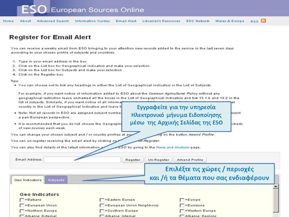 Εγγραφείτε για την υπηρεσία Ηλεκτρονικό μήνυμα Ειδοποίησης μέσω της Αρχικής Σελίδας της ESO Επιλέξτε τις χώρες / περιοχές και /ή τα θέματα που σας ενδιαφέρουν