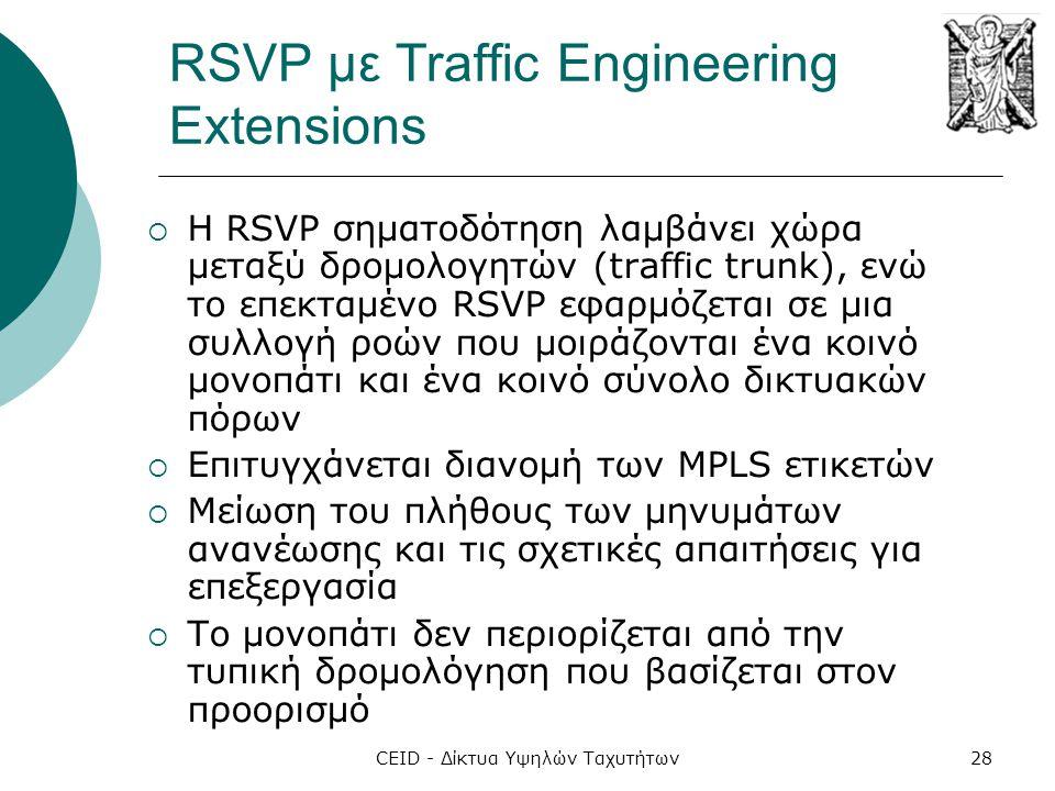 CEID - Δίκτυα Υψηλών Ταχυτήτων28 RSVP με Traffic Engineering Extensions  Η RSVP σηματοδότηση λαμβάνει χώρα μεταξύ δρομολογητών (traffic trunk), ενώ τ
