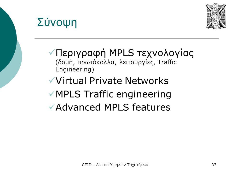 CEID - Δίκτυα Υψηλών Ταχυτήτων33 Σύνοψη  Περιγραφή MPLS τεχνολογίας (δομή, πρωτόκολλα, λειτουργίες, Traffic Engineering)  Virtual Private Networks 