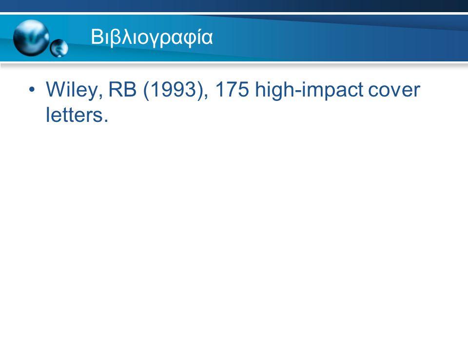 Βιβλιογραφία •Wiley, RB (1993), 175 high-impact cover letters.
