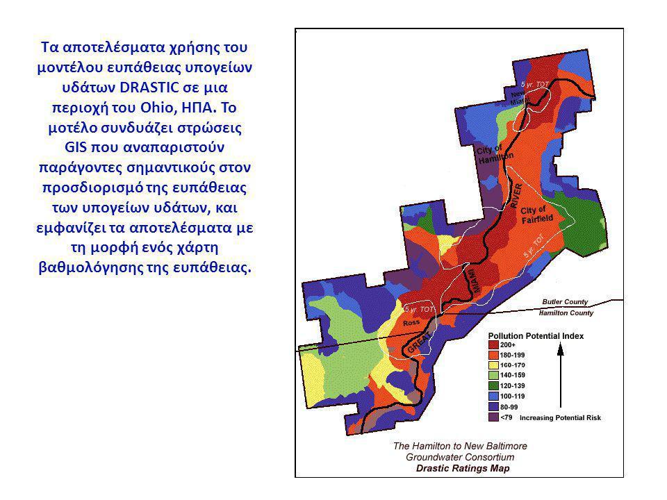 Τα αποτελέσματα χρήσης του μοντέλου ευπάθειας υπογείων υδάτων DRASTIC σε μια περιοχή του Ohio, ΗΠΑ.
