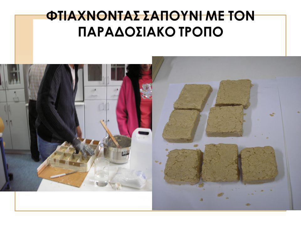 ΦΤΙΑΧΝΟΝΤΑΣ ΤΗ ΔΙΑΦΗΜΙΣΗ ΣΛΟΓΚΑΝ Στο ψωμί και στο τυρί στη σαλάτα, στη φακή σ' όλα σου τα φαγητά βάλε λάδι από ΕΛΙΑ. ΚΕΙΜΕΝΟ Δοκιμάστε και σε σεις το