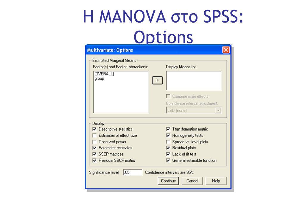 Slide 24 Η MANOVA στο SPSS: Options