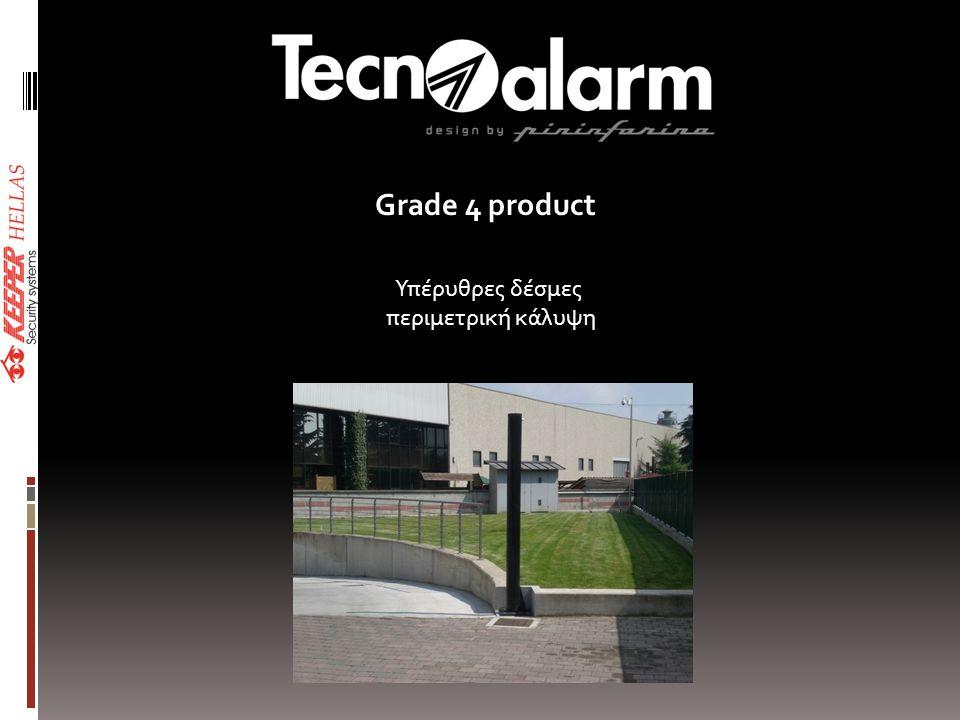 Grade 4 product Υπέρυθρες δέσμες περιμετρική κάλυψη