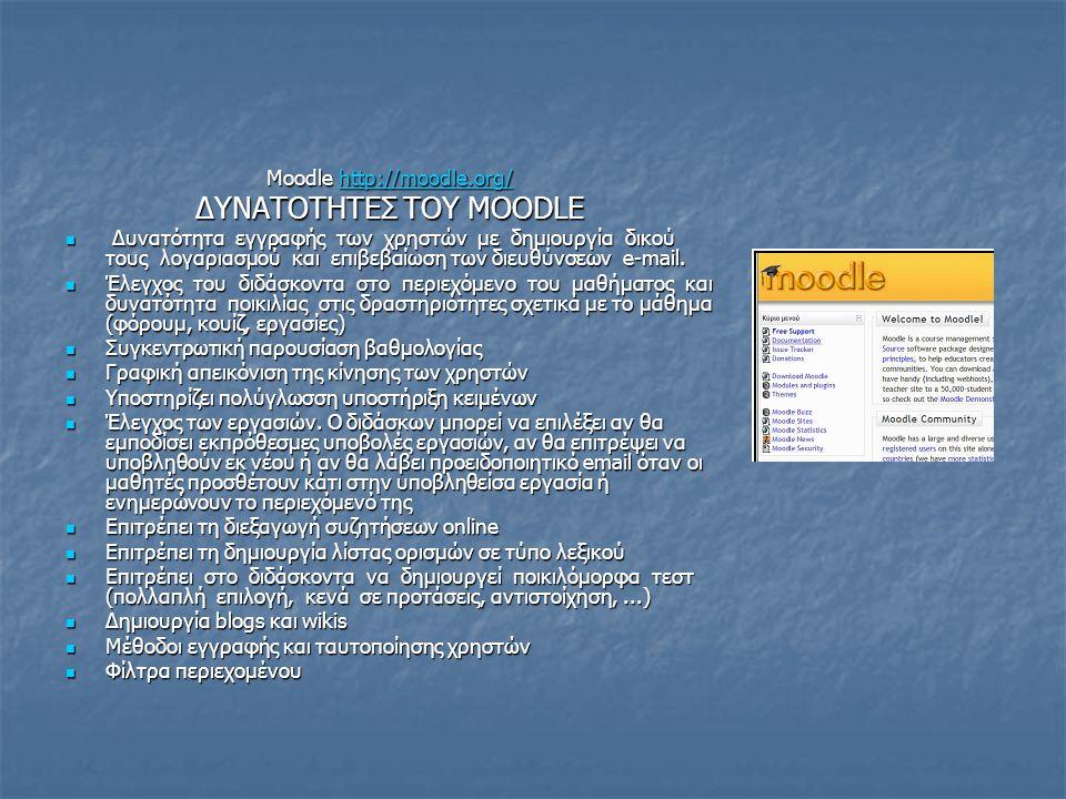 Μoodle http://moodle.org/ http://moodle.org/ ΔΥΝΑΤΟΤΗΤΕΣ ΤΟΥ MOODLE  Δυνατότητα εγγραφής των χρηστών με δημιουργία δικού τους λογαριασμού και επιβεβα