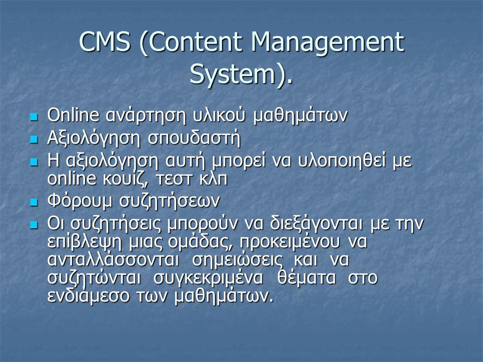  Drupal  http://drupal.org/ http://drupal.org/  ΔΥΝΑΤΟΤΗΤΕΣ ΤΟΥ Drupal  Συνεργατική συγγραφή βιβλίου με επιλεκτική άδεια πρόσβασης στους συνεργάτες που θα γράψουν  Online Βοήθεια  Το περιεχόμενο και η προβολή του μπορούν να εξατομικευθούν σύμφωνα με τις προτιμήσεις του χρήστη  Όλο το περιεχόμενο είναι διαθέσιμο σε αναζήτηση  Εγγραφή και ταυτοποίηση χρηστών  Διαθέσιμα templates για κάθε περιεχόμενο  Επιτρέπει τη διεξαγωγή συζητήσεων  Δημιουργία blogs  Πολύγλωσση υποστήριξη  Καταγραφή και στατιστικές αναφορές σχετικά με το πόσο δημοφιλές είναι το περιεχόμενο και με την πλοήγηση των χρηστών