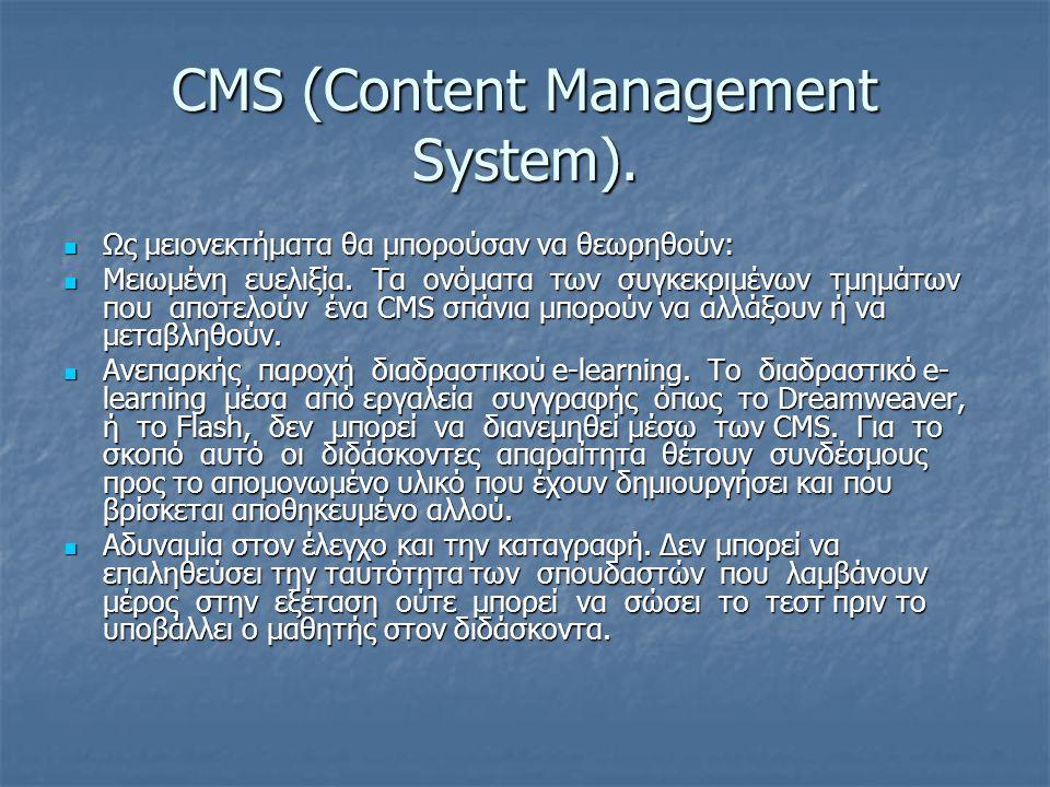 CMS (Content Management System).  Ως μειονεκτήματα θα μπορούσαν να θεωρηθούν:  Μειωμένη ευελιξία. Τα ονόματα των συγκεκριμένων τμημάτων που αποτελού