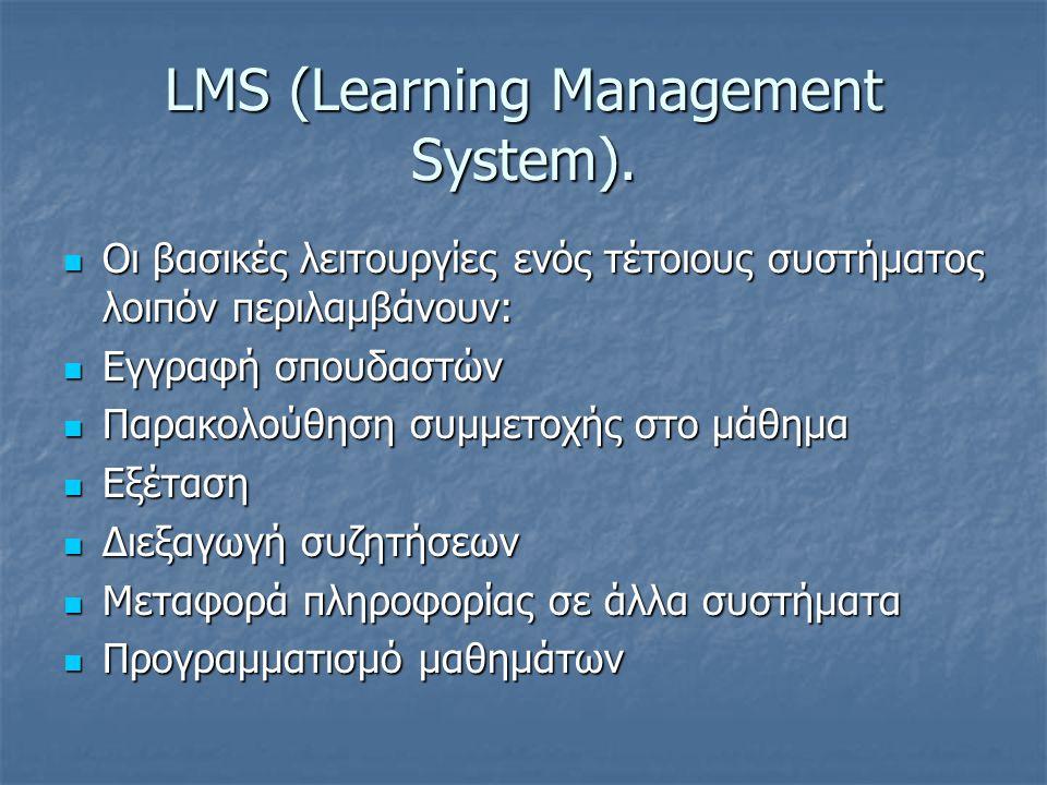 LMS (Learning Management System).  Οι βασικές λειτουργίες ενός τέτοιους συστήματος λοιπόν περιλαμβάνουν:  Εγγραφή σπουδαστών  Παρακολούθηση συμμετο