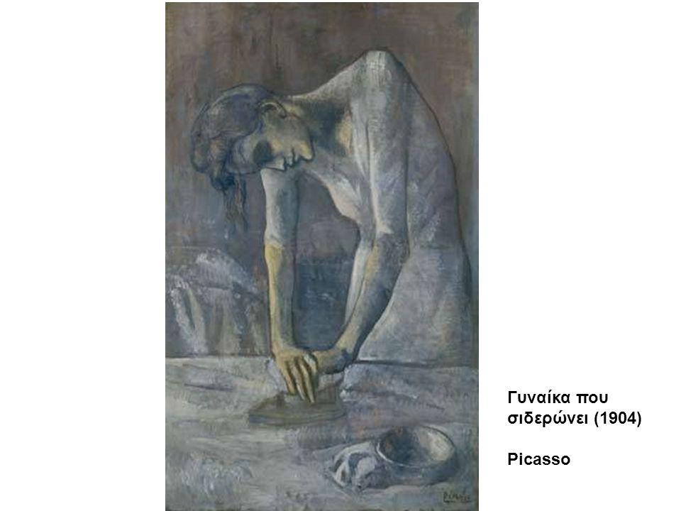 Γυναίκα που σιδερώνει (1904) Picasso