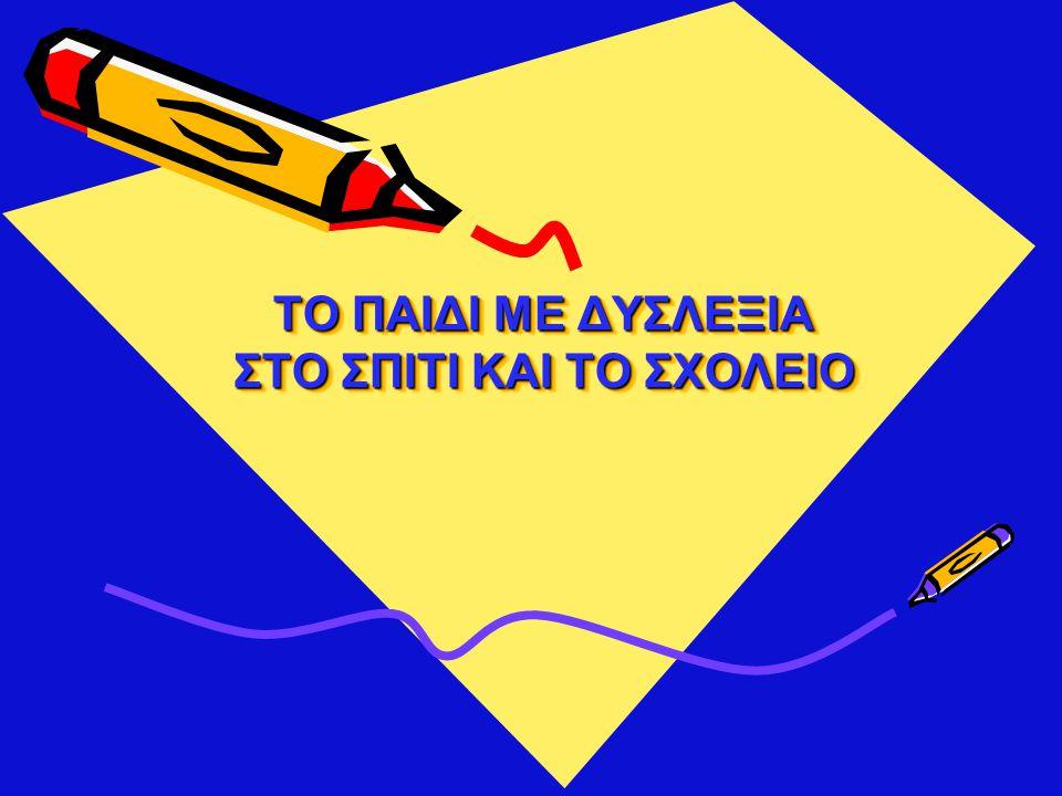 Φ.Μόττη, 2004 3.